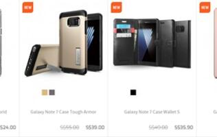 Galaxy Note 7 hasn't launched, but accessories already available at discounted prices