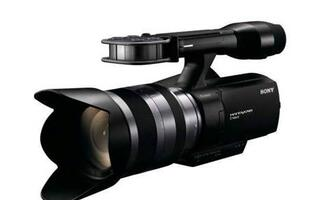 Sony Introduces World's First Consumer HD Camcorder with Interchangeable Lenses