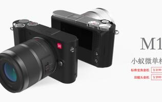 Xiaomi's S$450 mirrorless camera has a maximum ISO of 25,600