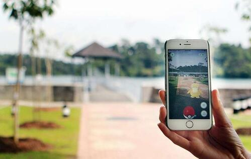 NParks urges Niantic to remove off-trail Pokéstops from nature reserves