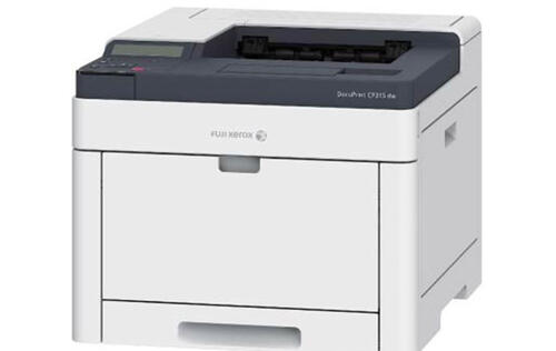 Fuji Xerox's newest color printers come with cloud storage access and support NFC