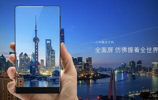 Xiaomi's incredible Mi MIX has a 6.4-inch display in an iPhone 7 Plus size body