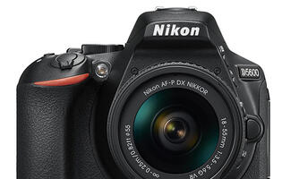 Nikon updates their entry level lineup with the new D5600 DSLR
