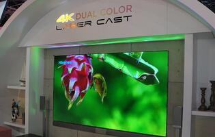 Hisense dazzles the crowd with affordable 4K HDR laser projector and plenty of new TVs