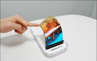 Samsung and LG may launch foldable smartphones in Q3 and Q4 respectively
