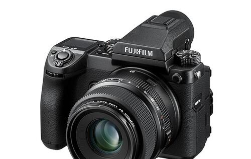 Fujifilm's medium-format GFX 50S pricing and availability announced