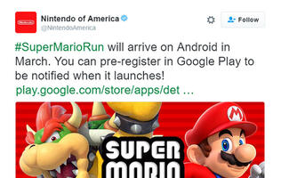 Super Mario Run is coming to Android in March