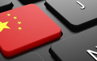 China invests 100 billion yuan into state fund for Internet