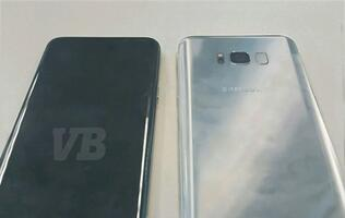 This could be the Samsung Galaxy S8