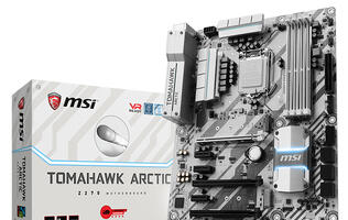 MSI unveils four new all-white Intel 200-series Arctic motherboards