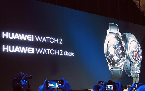 Huawei announces new smartwatches - the Huawei Watch 2 and Watch 2 Classic