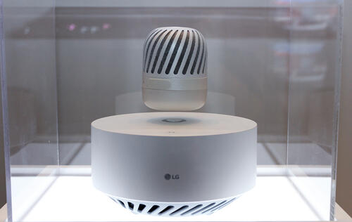 LG's Levitating Portable Speaker is a floating speaker inspired by turbine blades
