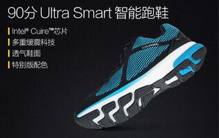 Xiaomi's smart shoes are powered by Intel and boast 60 days of battery life