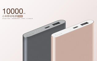 Do you know there are 2 versions of the Xiaomi Mi Power Bank Pro? We tell you the differences.
