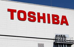 Toshiba's nuclear power firm will file for bankruptcy