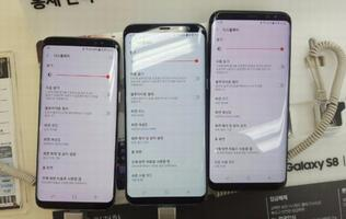 Samsung to update Galaxy S8 software next week to fix red screen issue