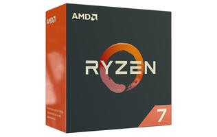 A feature on AMD Ryzen 5 1600X