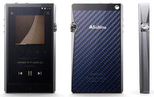 Astell & Kern unveils new S$5,499 flagship DAP called the A&ultima SP1000