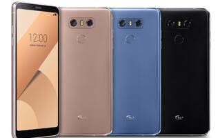 LG announces the G6+ along with a major software update