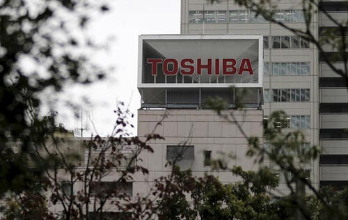 Toshiba picks Japanese-led consortium as preferred bidder in sale of memory business