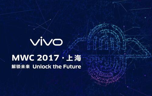 Vivo could be the first to release a phone with an on-screen fingerprint sensor