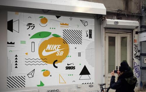 Nike adds AR features to its SNKRS iOS app for launch of new sneaker