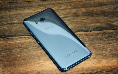 Strong sales of HTC U11 helped to lift company's revenues last month