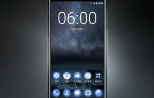 Nokia 8 handset with Snapdragon 835 rumored to launch before end July