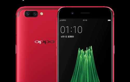 Limited edition Red version of Oppo R11 launching on 29th July