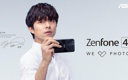 ASUS confirms launch date for the ZenFone 4