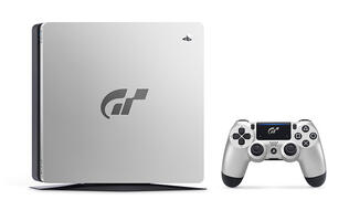 Gear this week: A GT Sport PS4, 20TB desktop storage, and more
