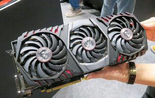 MSI reveals massive triple-fan GeForce GTX 1080 Ti Gaming X Trio graphics card