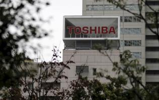 Toshiba to sell flash memory business to Bain-led consortium for US$18 billion