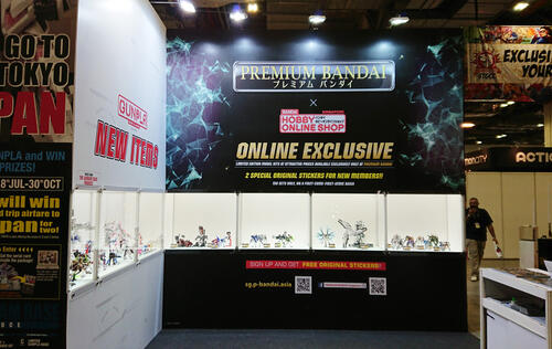 Premium Bandai: Giving iconic Japanese franchises the exclusive treatment