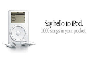 Apple unveiled the iPod 16 years ago today, and it changed everything