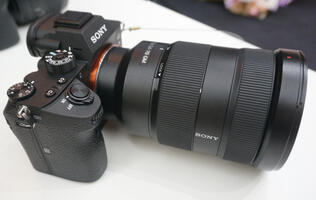In Pictures: Sony's latest megapixel behemoth – the A7R III