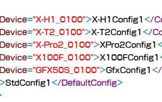 Rumor: The ultra-budget Fujifilm X-A10 will be announced