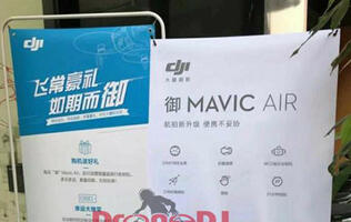 Rumor: DJI's next drone is going to be called the Mavic Air
