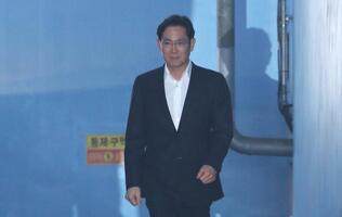 Samsung Vice Chairman Lee Jae-yong freed from jail as South Korean court suspends sentence