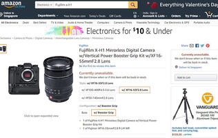 Fuji's new X-H1 camera spotted on an Amazon listing!