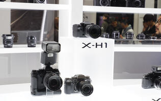 First looks: The high performance Fujifilm X-H1