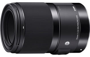 Sigma's first Art series prime macro lens is here - the new 70mm F2.8 DG Macro