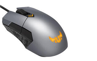 ASUS outs new range of TUF Gaming peripherals