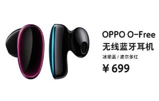 Oppo unveils a pair of wireless earbuds which is priced below S$150