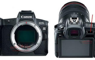 Rumor: Is this Canon's full-frame mirrorless camera?