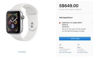 AppleCare+ now costs 57% more for the new Apple Watch Series 4