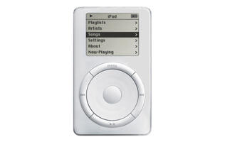 The iPod turns 17 today