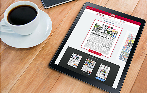 Get a free tablet to enjoy news from three major SPH Chinese dailies via News Tablet app for $19.90 per month!