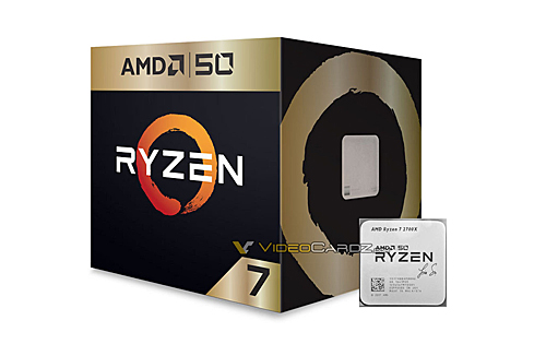 A special commemorative edition of the AMD Ryzen 7 2700X will be launched soon