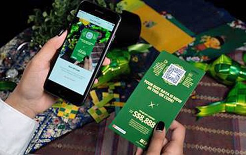 DBS QR Gift makes exchanging green packets this coming Hari Raya easy and hassle-free